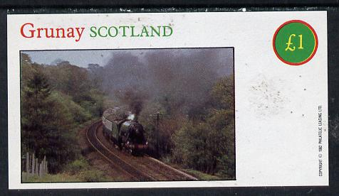 Grunay 1982 Steam Locos #05 imperf souvenir sheet (�1 value) unmounted mint