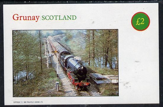 Grunay 1982 Steam Locos #05 imperf deluxe sheet (�2 value) unmounted mint