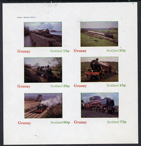 Grunay 1982 Steam Locos #08 imperf set of 6 values (15p to 75p) unmounted mint