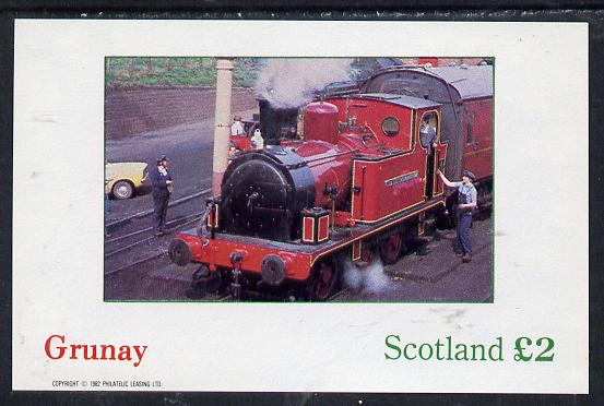 Grunay 1982 Steam Locos #08 imperf deluxe sheet (�2 value) unmounted mint