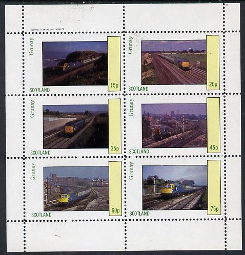 Grunay 1982 Modern Trains perf set of 6 values (15p to 75p) unmounted mint