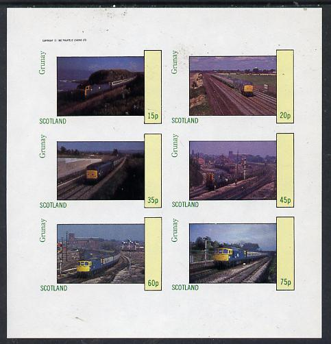 Grunay 1982 Modern Trains imperf set of 6 values (15p to 75p) unmounted mint
