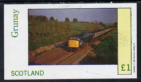 Grunay 1982 Modern Trains imperf souvenir sheet (�1 value) unmounted mint