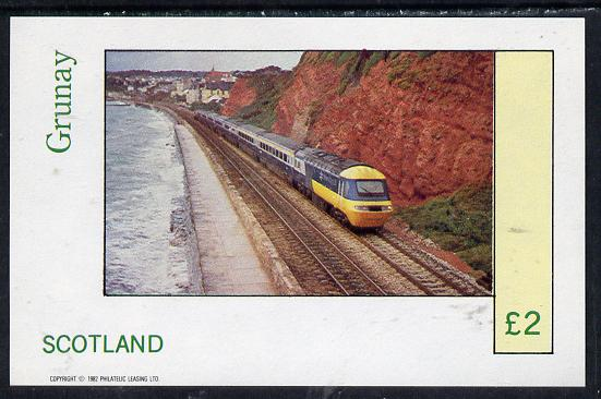 Grunay 1982 Modern Trains imperf deluxe sheet (�2 value) unmounted mint