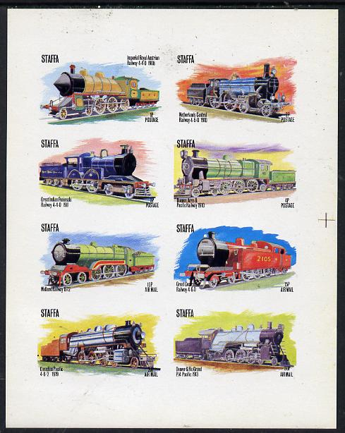 Staffa 1973 Locomotives #1 imperf  set of 8 values (1p to 30p) unmounted mint