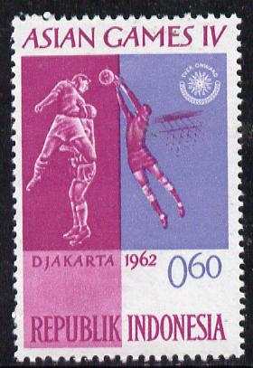 Indonesia 1962 Football 60s (from Asian Games set) unmounted mint SG 910