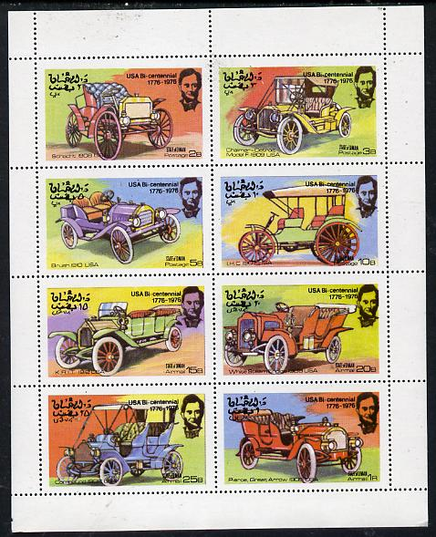 Oman 1976 USA Bicentenary Vintage Cars #2 perf  set of 8 values (2b to 1R) unmounted mint