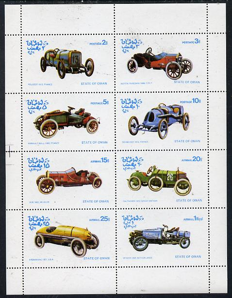 Oman 1976 Vintage Cars #1 perf  set of 8 values (2b to 1R) unmounted mint