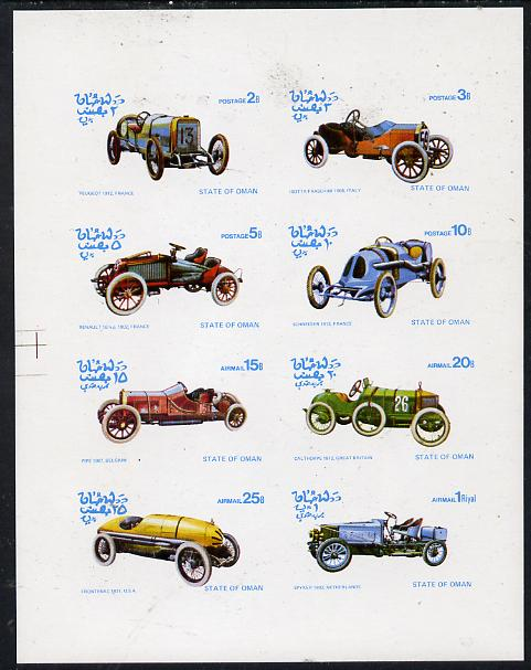 Oman 1976 Vintage Cars #1 imperf  set of 8 values (2b to 1R) unmounted mint