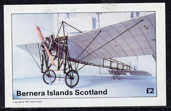 Bernera 1981 Museum Aircraft imperf deluxe sheet (�2 value) unmounted mint