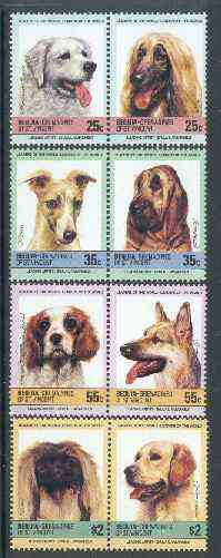 St Vincent - Bequia 1985 Dogs (Leaders of the World) set of 8 unmounted mint