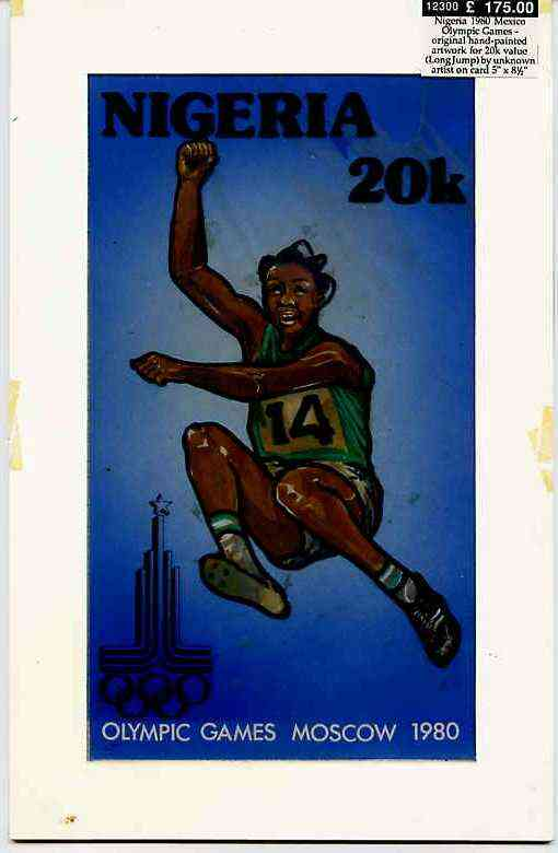 Nigeria 1980 Moscow Olympic Games - original hand-painted artwork for 20k value (Long Jump) by unknown artist on card 5 x 8.5