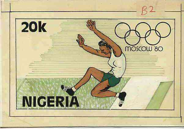 Nigeria 1980 Moscow Olympic Games - original hand-painted artwork for 20k value (Long Jump) by unknown artist on card 7.5 x 4.5 endorsed B2