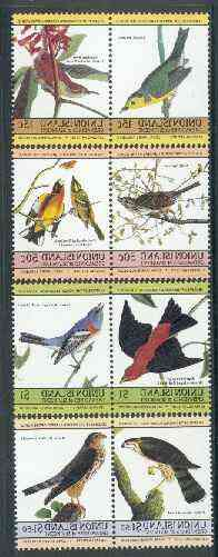 St Vincent - Union Island 1985 John Audubon Birds (Leaders of the World) set of 8 unmounted mint