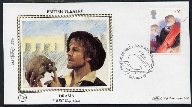 Great Britain 1982 Europa (British Theatre) 26p (Hamlet) on Benham small silk cover with special first day cancel