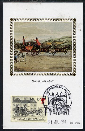 Great Britain 1984 First Mail Coach Run 16p (Exeter Mail) on Benham silk picture card with special first day cancel