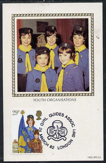Great Britain 1982 Youth Organizations 29p (Girl Guides) on Benham silk picture card with special first day cancel