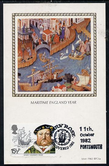 Great Britain 1982 Maritime Heritage 15.5p (Mary Rose & King Henry VIII) on Benham silk picture card with special first day cancel
