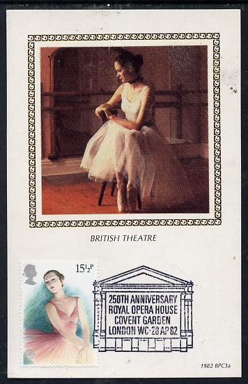 Great Britain 1982 Europa (British Theatre) 15.5p (Ballet) on Benham silk picture card with special first day cancel