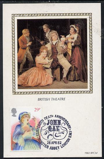 Great Britain 1982 Europa (British Theatre) 29p (Opera) on Benham silk picture card with special first day cancel