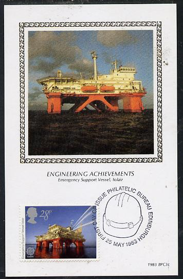 Great Britain 1983 Europa - Engineering Achievements 28p (Oil Rig) on Benham silk picture card with special first day cancel