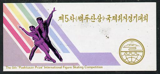 Booklet - North Korea 1996 Ice Skating 1.1 won booklet containing pane of 4