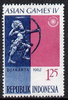 Indonesia 1962 Games Emblem (Archer) 1r25 (from Asian Games set) unmounted mint SG 914