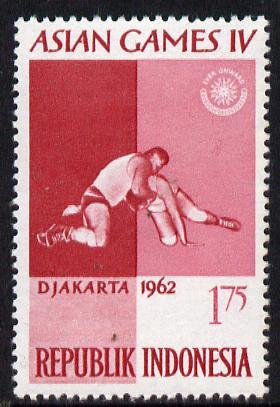 Indonesia 1962 Wrestling 1r75 (from Asian Games set) unmounted mint SG 916