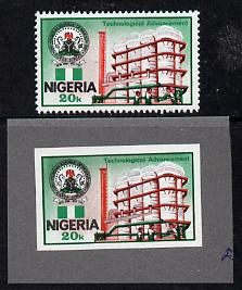 Nigeria 1985 25th Anniversary of Independence 20k (Rolling Mill) imperf machine proof as issued stamp mounted on grey card plus issued stamp