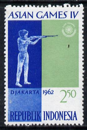Indonesia 1962 Shooting 2r50 (from Asian Games set) unmounted mint SG 918