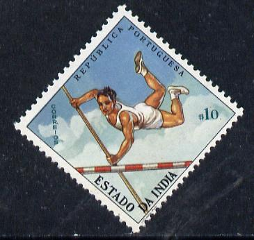 Portuguese India 1962 the UNISSUED diamond shaped $10 stamp depicting Pole Vaulter prepared for use prior to the invasion (see note after SG 709) unmounted mint, blocks available price pro rata, stamps on sport     pole vault           diamond
