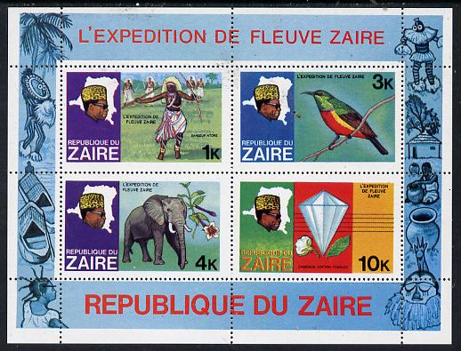 Zaire 1979 River Expedition m/sheet #1 with damage to screening on green panel of 10k value (appears as partly yellow) unmounted mint