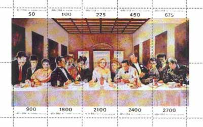 Abkhazia 1995 Anyone For Dinner composite perf sheetlet of 10 values featuring Laurel & Hardy, Elvis, Clark Gable, John Wayne, Chaplin, Marilyn Monroe, James Dean, Boggar...