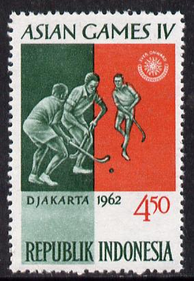 Indonesia 1962 Field Hockey 4r50 (from Asian Games set) unmounted mint SG 920