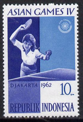 Indonesia 1962 Table Tennis 10r (from Asian Games set) unmounted mint SG 924