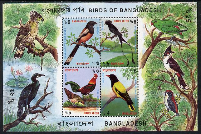 Bangladesh 1994 Birds m/sheet containing set of 4 values unmounted mint, SG MS 516