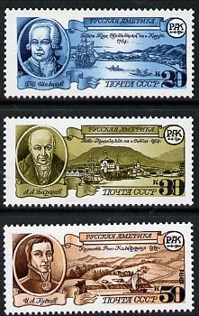 Russia 1991 500th Anniversary of Discovery of America by Columbus set of 3 unmounted mint, SG 6234-36, Mi 6181-83*
