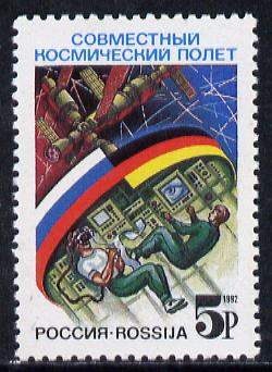 Russia 1992 Russian-German Joint Space Flight unmounted mint, Mi 229 (SG 6352)*