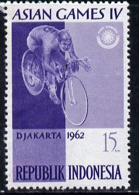 Indonesia 1962 Cycling 15r (from Asian Games set) unmounted mint SG 925