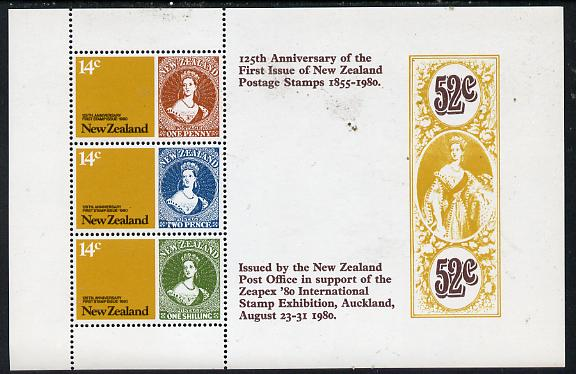 New Zealand 1980 Anniversaries m/sheet containing set of 3 for 125th Anniversary of first NZ Stamp unmounted mint, SG MS 1216