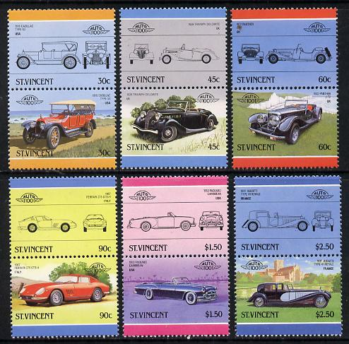 St Vincent 1986 Cars #5 (Leaders of the World) set of 12 unmounted mint SG 959-70, stamps on cars    bugatti    panther    ferrari    packard     triumph    cadillac