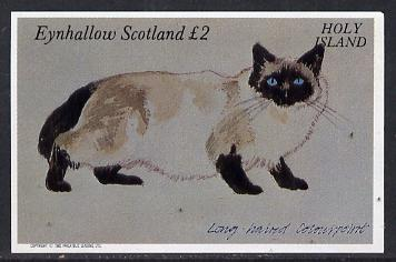 Eynhallow 1982 Colourpoint Cat imperf deluxe sheet (�2 value) unmounted mint