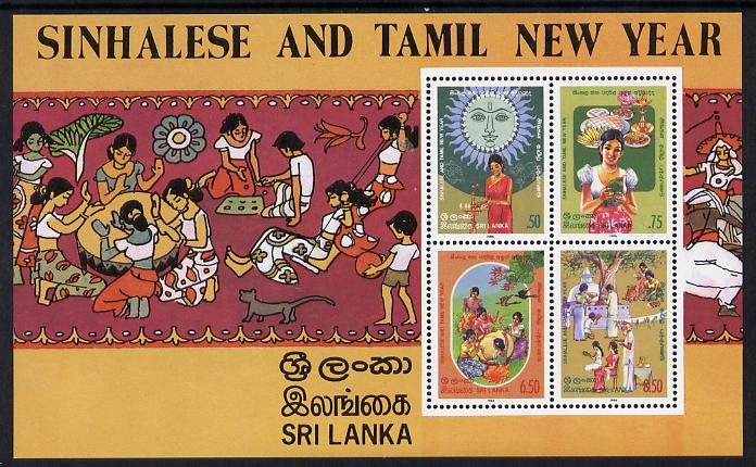 Sri Lanka 1986 Sinhalese & Tamil New Year m/sheet containing 4 vals unmounted mint, SG MS 938