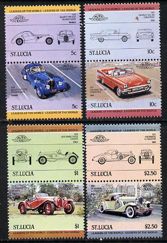 St Lucia 1984 Cars #1 (Leaders of the World) set of 8 (SG 703-10) unmounted mint