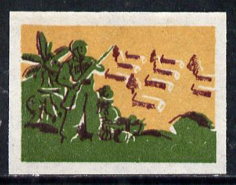 Vietnam - South 1960 Military Frank imperf proof in green, orange & brown only (black Country name & inscription omitted) as SG SMF 115*