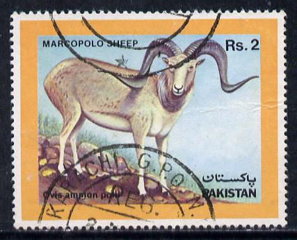 Pakistan 1986 Wildlife Protection (14th Series) 2r Argali commercially used, SG 702