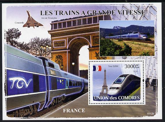 Comoro Islands 2008 High Speed Trains of France perf s/sheet unmounted mint Michel BL440