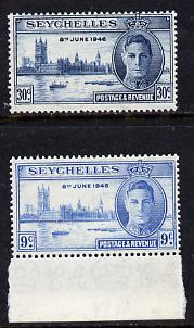 Seychelles 1946 KG6 Victory Commemoration set of 2 unmounted mint, SG 150-51