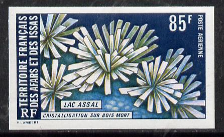 French Afars & Issas 1974 Lake Assal (85f Crystalization on Dead Wood) imperf from limited printing unmounted mint, as SG 620*