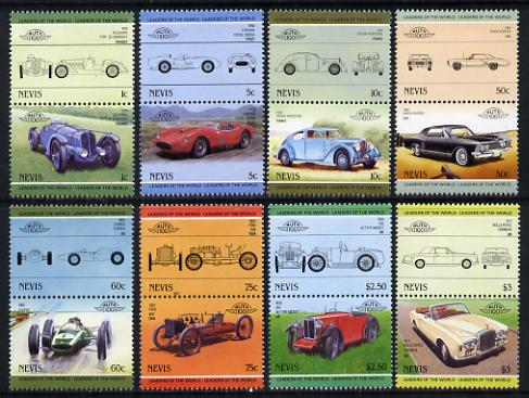 Nevis 1985 Cars #3 (Leaders of the World) set of 16 unmounted mint SG 249-64